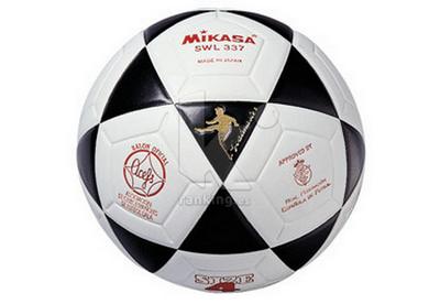 Balon Futbol Sala Mikasa SWL-337 Termosoldado