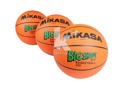Balón Baloncesto Mikasa Caucho MK02