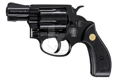 Pistola de salida
