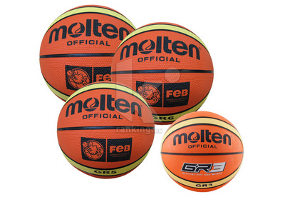 Balon Baloncesto Molten BGR - Oficial Federacion Española Baloncesto
