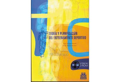 Teoría y planificación del entrenamiento deportivo. Libro + CD