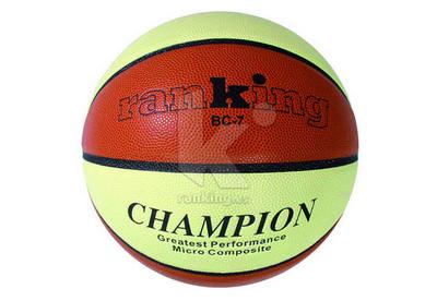 Balon Baloncesto Champion Competicion - Talla 7